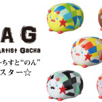 VAG(VINYL ARTIST GACHA)SERIES 16.5 ハムスター☆