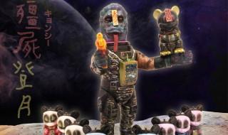 2018年9月7日の「BEIJING TOY SHOW」にでBlackBook Toy彩色の山吉屋製「未来猿人ヤマキチ」ワンオフが緊急リリース決定!