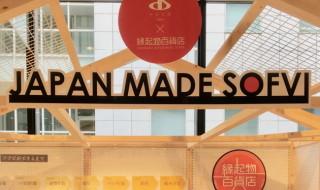 これを見れば一目瞭然! 縁起物百貨店が「日本製ソフビのできるまで」を紹介した「JAPAN MADE SOFVI」を開催!