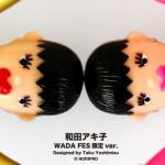 緊急告知! 2018年10月17日からの「WADA FES 断れなかった仲間たち」でSwimmyDesignLab製「和田アキ子」の「WADA FES 限定ver」2種発売決定!