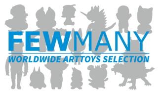 2018年11月2日よりFEWMANYがおすすめの海外クリエイターを紹介する企画展「FEWMANY WORLDWIDE ARTTOYS SELECTION」を開催!
