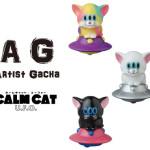 VAG(VINYL ARTIST GACHA) SERIES17 カームキャットU.F.O.