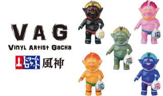 VAG(VINYL ARTIST GACHA) SERIES17 風神