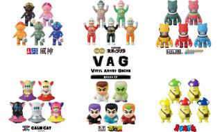 vag_s17_ec2