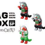 VAG BOX ネゴラ 仮面ライダー新1号 Ver./仮面ライダー新2号 Ver./ 仮面ライダーV3 Ver./キカイダー Ver./ハカイダー Ver.