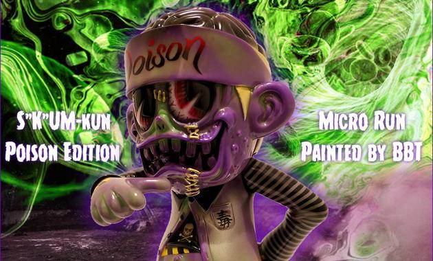 """2019年1月13日0時よりBlackBook Toyが「S""""K""""UM-kun」の新作「SKUM-kun Poison micro run by BBT」を発売開始"""
