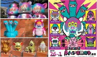 2019年1月26日より最近ますます注目のアートジャンキー東京が香港のショップ・angel abbyのギャラリーで「ART JUNKIE SOLO EXHIBITION in HONG KONG」開催決定!