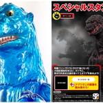 「特撮のDNA」東京展の開催記念として展示最終日の2019年1月27日までスペシャルスタンプラリー開催中!