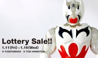 2019年1月16日23時59分締切でSwimmyDesignLabがFIVESTAR TOY × Spice Seed製「NSC-New chapter ネメシス」の「SwimmyDesignLab ver.」を抽選販売!