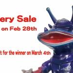 2019年2月28日23時59分締切でマルサンが「カネゴン450 OneOff」の抽選受付を開始!