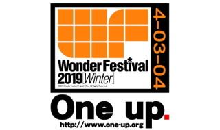 2019年2月30日の「WF2019冬」へOne up.が出店! sofvi.tokyoで紹介済みの怒涛の「WFモノ」をまとめてチェック!