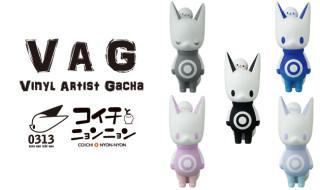 vag18_coichi_1811011