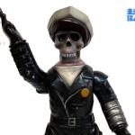 ショップ・山吉屋で「未来猿人ヤマキチ ご先祖さま」新作として「ライダース版」発売中!
