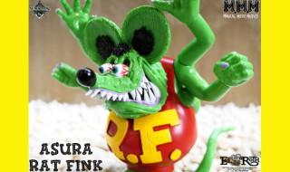 2019年4月1日0時よりBlackBook Toyが新作「Asura Rat Fink OG」を発売開始