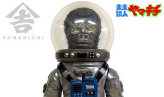 2019年4月7日23時59分締切でショップ・山吉屋が最新作「ビンコ スペーススーツ版 第1期カラー」をメールオーダーにて予約受付中!