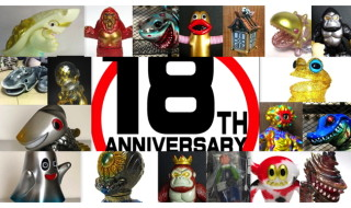 18周年を迎えるショップ・One up.中野ブロードウェイ店が、それを記念した限定版を大量準備中! 2019年4月21日10時30府より発売開始!