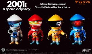 なんとSF映画の金字塔 『2001年宇宙の旅』に登場した「アストロノーツ」がX-PLUSの[デフォリアル]に新登場!