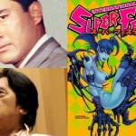 2019年4月28日に「スーパーフェスティバル80」開催! 今回のスペシャルゲストは『怪奇大作戦』三沢京助役、勝呂誉氏と『仮面ライダー X』神敬介役・速水亮氏!