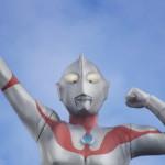 2019年4月25日17時締切でX-PLUSが「大怪獣シリーズ ウルトラマン (Bタイプ) 登場ポーズ」を予約受付中!