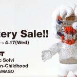2019年4月17日11時59分締切でSwimmyDesignLabが[NSC-CH]の「幼少期ウォーズマン【ニコライ素顔ver】」の「SwimmyDesignLab ver.」を抽選販売!