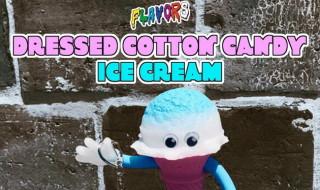 2019年5月26日11時よりショップ・ガンキングにて限定版のdune製「Ice Cream Dressed cotton candy ソフビフィギュア+アクリルキーホルダーセット」の予約受付開始!