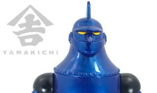 本日、2019年5月31日よりショップ・山吉屋にて「初期版鉄人28号 メタリックプルー 山吉屋限定版」を予約受付中!