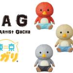 VAG(VINYL ARTIST GACHA) SERIES 19 東京トガリ