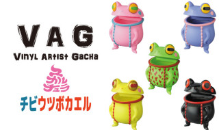 VAG(VINYL ARTIST GACHA) SERIES 19 チビウツボカエル