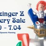 2019年6月29日0時〜2019年7月4日23時59分受付でSwimmyDesignLabにて「マジンガーZ designed by SwimmyDesignLab 2nd Ver.」を抽選販売!