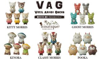 独占スクープ! なんと[VAG(VINYL ARTIST GACHA) SERIES20]第20弾は「MORRIS」で知られるアーティスト・ひなたかほり氏のみのラインナップだぞ!