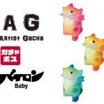 ガチャポス VAG(VINYL ARTIST GACHA)バイロンBaby