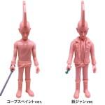 デペイズマンが贈る注目の[日本パンク・ハードコアソフビシリーズ]最新作となる「ゾウオ チェリー」のサンプルが到着!