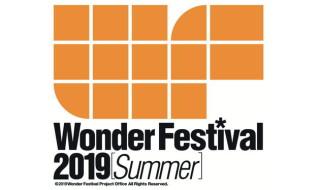 2019年7月28日に幕張メッセで開催の「WF2019夏」sofvi.tokyo的ブースリスト!