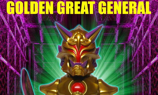2019年7月28日の「WF2019夏」でRESTOREがなんだかゴージャスな限定版[NEO JAPANシリーズ]「金ピカ大将軍 / GOLDEN GREAT GENERAL (GGG)」を準備中!