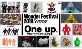 2019年7月28日の「WF2019夏」に出店するOne up.イベント恒例の怒涛の新作情報から第1弾を紹介!