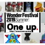 2019年7月28日の「WF2019夏」に出店するOne up.イベント恒例の怒涛の新作情報から第2弾を紹介!
