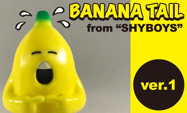 キャラクターデザイナー・HARIKEN氏がただ今、最新作「SHYBOYS BANANA TAI【Ver.1】」を先行予約受付中!