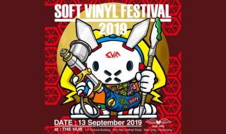 香港ソフビ界をリードするショップ・AngelAbbyが今年もソフビオンリーの販売イベント「SOFT VINYL FESTIVAL 2019」開催!