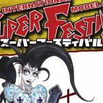 2019年9月22日に「スーパーフェスティバル82」開催! 今回のスペシャルゲストは宮内洋氏、須賀貴匡氏、そして鵜川薫氏だぞ!