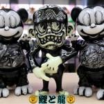 2019年10月3日0時〜2019年10月5日23時59分受付でBlackBook Toyがワンオフ「Carp&Dragon one offs by Marvel Okinawa」を抽選販売!