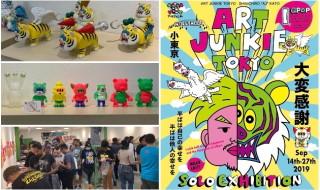 ソフビ的にも大注目なART JUNKIEが初のLA個展を開催! その模様が届けられたのでレポート!