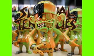 """2019年10月3日0時〜2019年10月5日23時59分受付でBlackBook Toyがマイクロラン「50/50 Melon Marbled Monster S""""K""""UM-kun」を抽選販売!"""