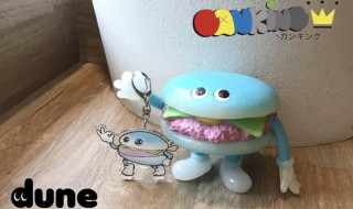 2019年10月12日11時よりショップ・ガンキングにてdune製[フレーバーズ]限定版、第4弾として「Humburger Dressed cotton candy ソフビフィギュア+アクリルキーホルダーセット」を発売するぞ!