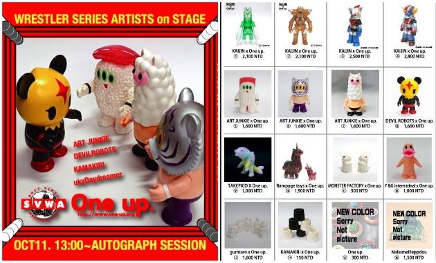 2019年10月10日からの「Taipei Toy Festival 2019」へOne up.が出店! この開催直前のタイミングで怒涛の販売リストがまとまったので公開!