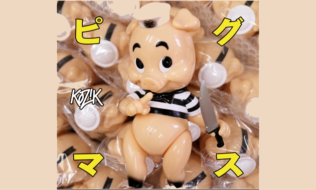"""2019年10月10日からの「Taipei Toy Festival 2019」へBlackBook Toyが出店! そこで待望のフル彩色版「Frank Kozik × BlackBook Toy Piggums """"Pirate Boy""""」を発売!"""