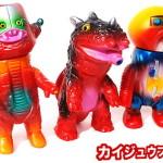 2019年10月9日7時締切でエレガブが「ドクロ太郎怪獣シリーズ カイジュウプリンス4」の抽選受付中!