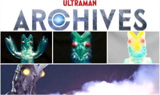 2019年11月16日にTOHOシネマズ上野にて「ULTRAMAN ARCHIVE Premium Theater」第5弾となるスペシャルトーク&上映会開催! そこでU.S.TOYSとブルマァクが新作を発売開始!