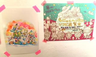 2019年12月上旬に開催された注目のブランド・かにのうちだゆうき氏と親交あるお絵かき作家もにゅ氏のふたりによる「ゆめかわ」展示会「もにゅとヘンテコそふび展覧会」へ行ってきた!