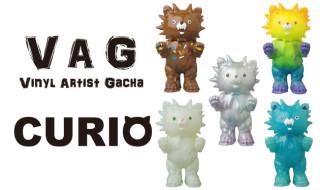 vag_curio