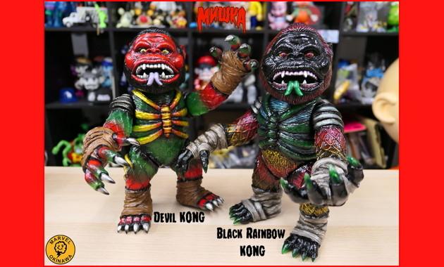 2020年1月11日0時受付開始でBlackBook Toyが「KONG one offs by Marvel Okinawa」を抽選販売!